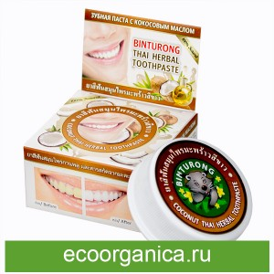 "Зубная паста с кокосовым маслом ""BINTURONG"" Coconut Thai Herbal Toothpaste, 33 г, круглая"